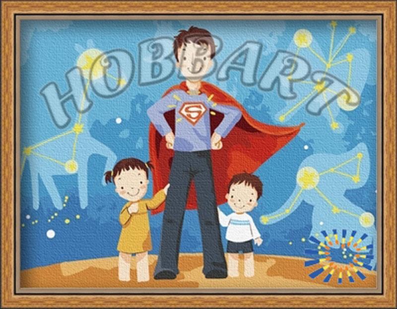 «Мой папа — Супермен»Hobbart<br><br><br>Артикул: HB3040066<br>Основа: Холст<br>Сложность: сложные<br>Размер: 30x40 см<br>Количество цветов: 25<br>Техника рисования: Без смешивания красок