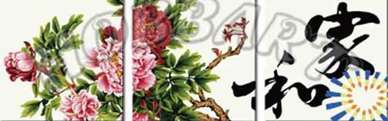 Картина по номерам «Восточный флер»Hobbart<br><br><br>Артикул: PH340120058<br>Основа: Холст<br>Сложность: средние<br>Размер: 3 шт. 40x40 см<br>Количество цветов: 32<br>Техника рисования: Без смешивания красок