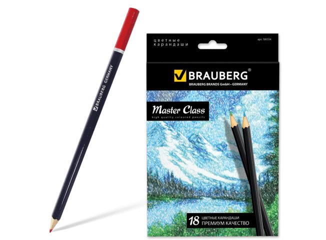 Набор цветных карандашей (18 цветов)Аксессуары для книг-раскрасок<br><br><br>Артикул: 180554