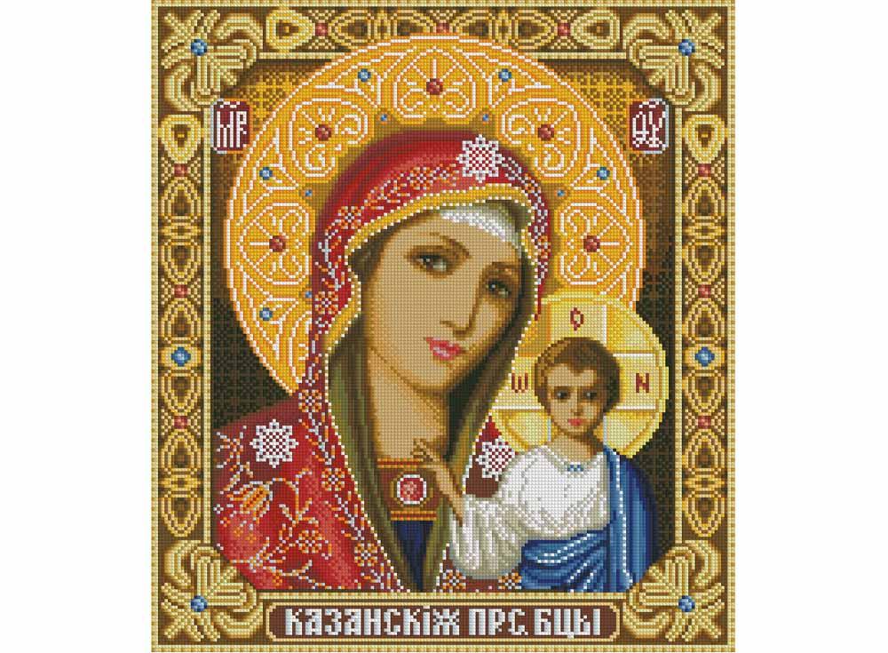 Алмазная вышивка Алмазная живопись Стразы «Казанская Богородица» SP-1065