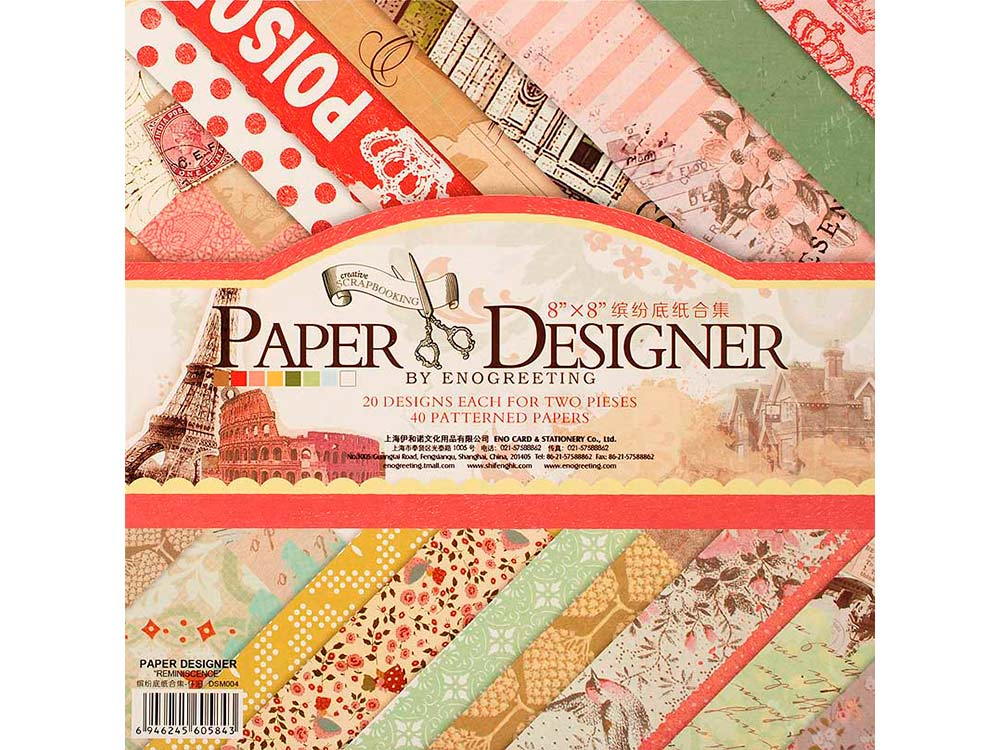 Набор бумаги «Радужные краски»Бумага и материалы для скрапбукинга<br><br><br>Артикул: 006-SB<br>Размер: 20,3x20,3 см