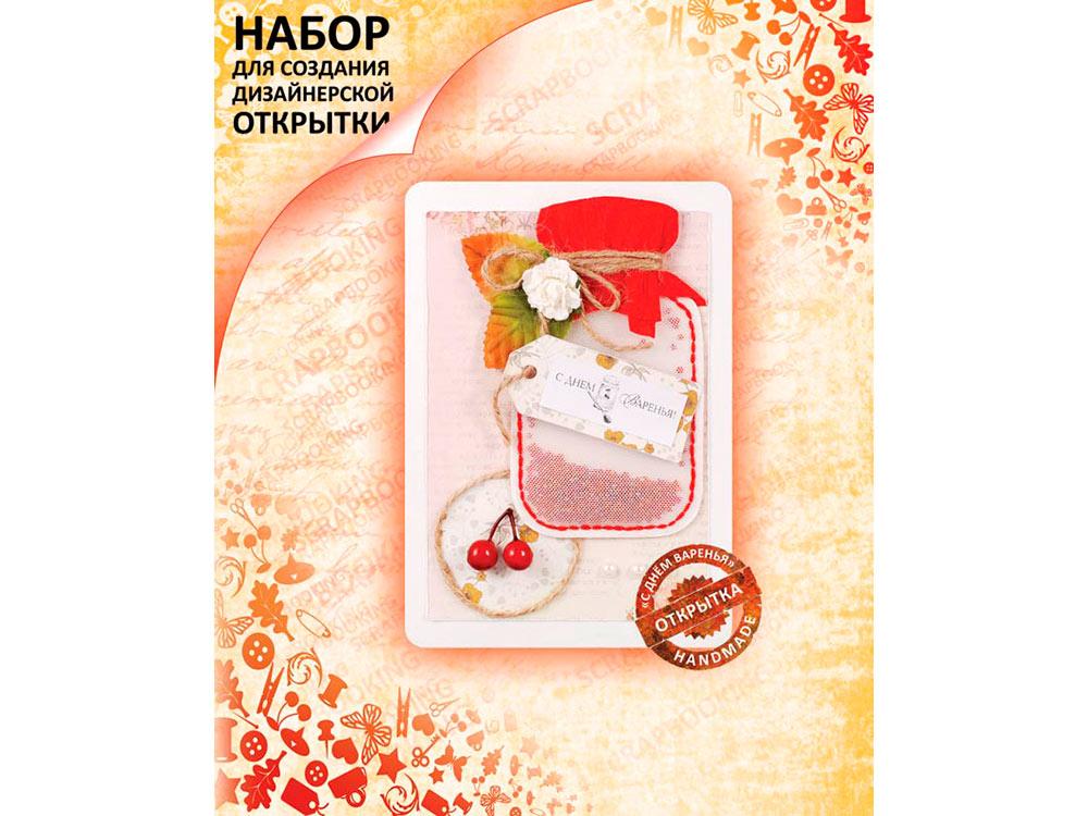 Набор для создания открытки «С Днём Варенья»Наборы для создания открыток<br>Комплектация:<br>-заготовка для открытки<br> -бумага для скрапбукинга<br> -гофрированная бумага<br> -бумажный элемент для банки<br> -ткань<br> -нитки мулине<br> -бечёвка<br> -искусственные ягоды, цветы, листья<br> -бисер<br> -бумажная тега<br> -полубусины<br> -наждачная бумага<br> -инструкция...<br><br>Артикул: 420-SB