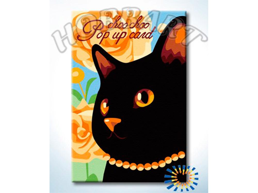 Картина по номерам «Королевский кот»