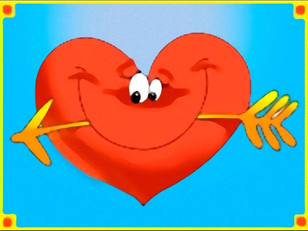 Алмазная вышивка Алмазная живопись Стразы «Довольное сердце» АЖ-1309
