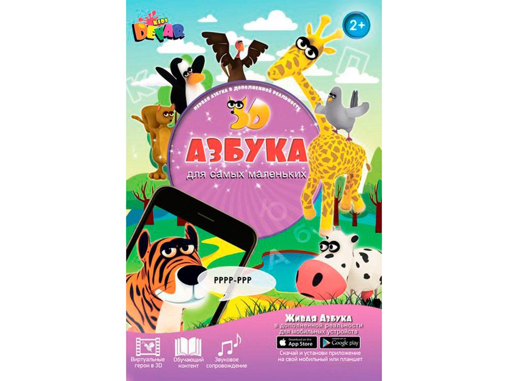 Раскраски для детей с книгой