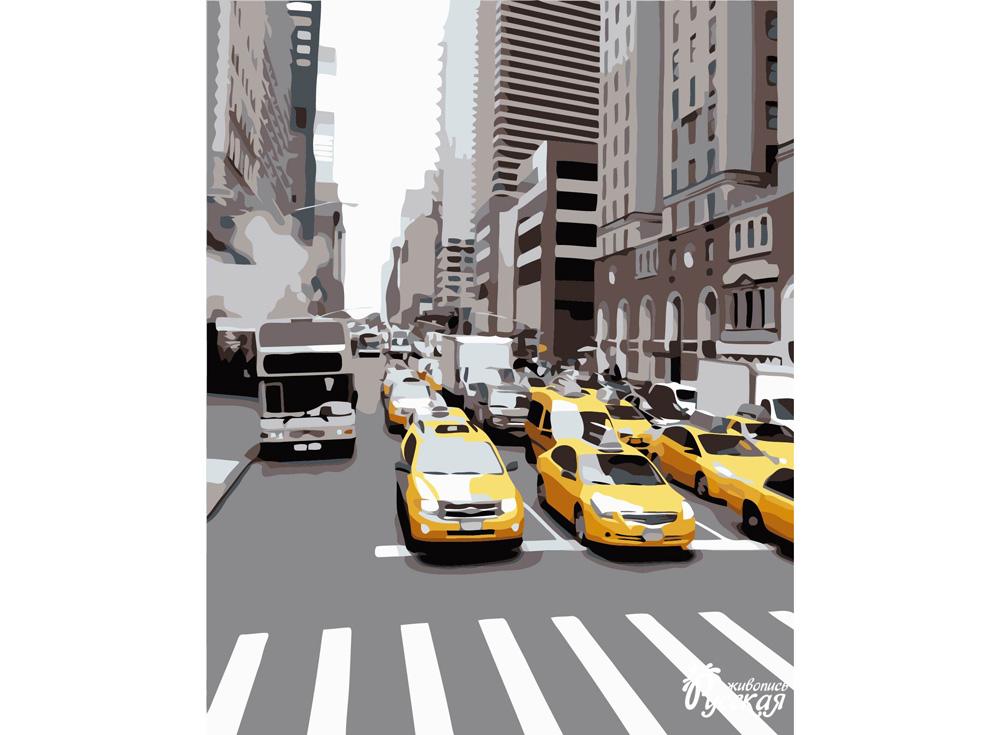 Картина по номерам «Желтое такси»Картины по номерам «Русская живопись»<br><br><br>Артикул: E001RG<br>Основа: Холст<br>Сложность: сложные<br>Размер: 40x50 см<br>Количество цветов: 30<br>Техника рисования: Без смешивания красок