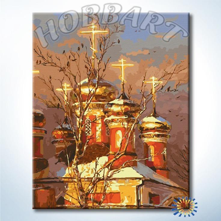 «Золотые купола»Hobbart<br><br><br>Артикул: DZ4050025<br>Основа: Холст<br>Сложность: сложные<br>Размер: 40x50 см<br>Количество цветов: 26<br>Техника рисования: Без смешивания красок