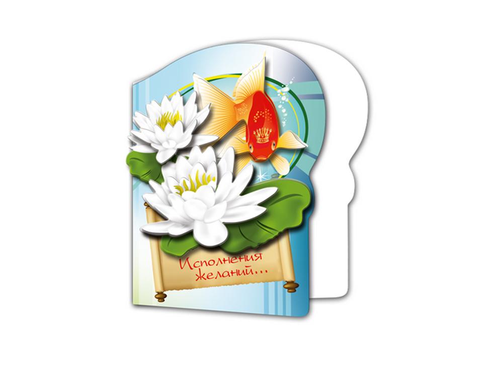 """Объемная открытка «Золотая рыбка»Объемные картины Vizzle (Виззл)<br>Объемная картина Vizzle - хобби-набор для творческого досуга в любом возрасте. Комплектация набора предусматривает все, что необходимо для получения полностью завершенной картины:<br><br>- высококачественный картон с уже """"вырубленными"""" деталями (их нужно просто...<br><br>Артикул: ОП0015<br>Основа: Картон<br>Размер: 15x10 см"""