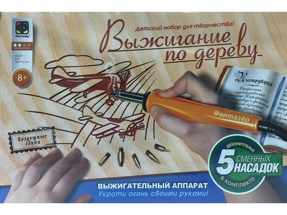 Россия Прибор для выжигания «Воздушные гонки» 367052