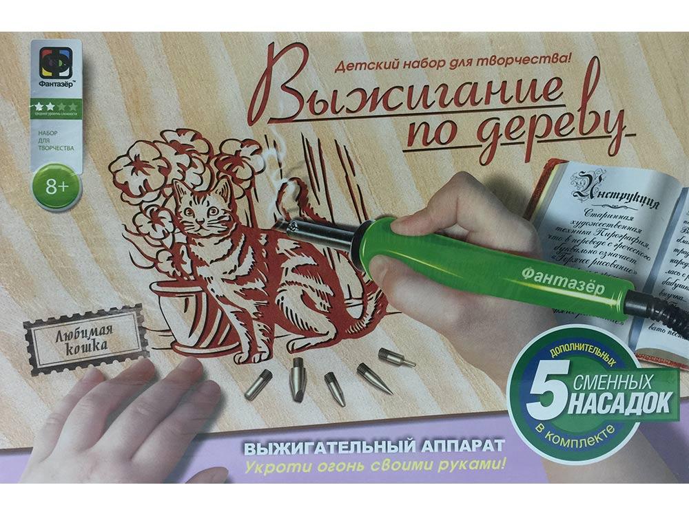 Россия Прибор для выжигания «Любимая кошка» 367059
