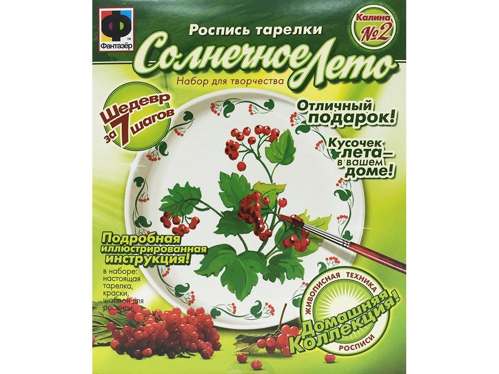 Россия Расписная тарелка №2 «Калина» 717022