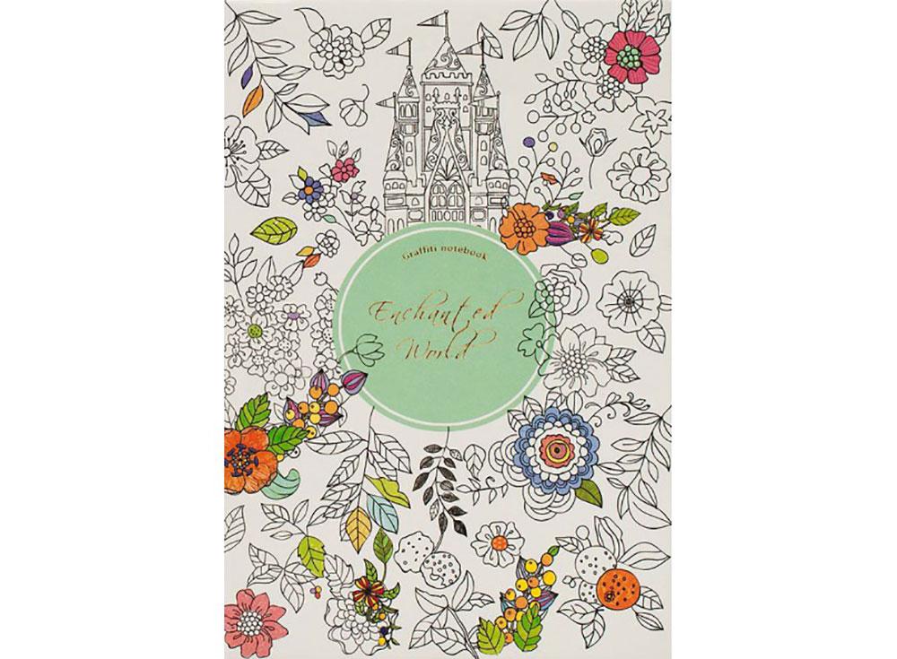 Блокнот-раскраска «Сказочный замок»Записные книжки и ежедневники<br>Количество листов: 78<br> Размер: 19х13х1,2 cм<br><br>Стильный блокнот с элементами раскрасок подойдет для подарка и взрослым, и детям. Тонированные страницы с линовкой украшены симпатичными рисунками: орнаментами, птичками, котиками, натюрмортами.<br>Продолжайте рис...<br><br>Артикул: 657-SB<br>Размер: 19x13x1,2 см