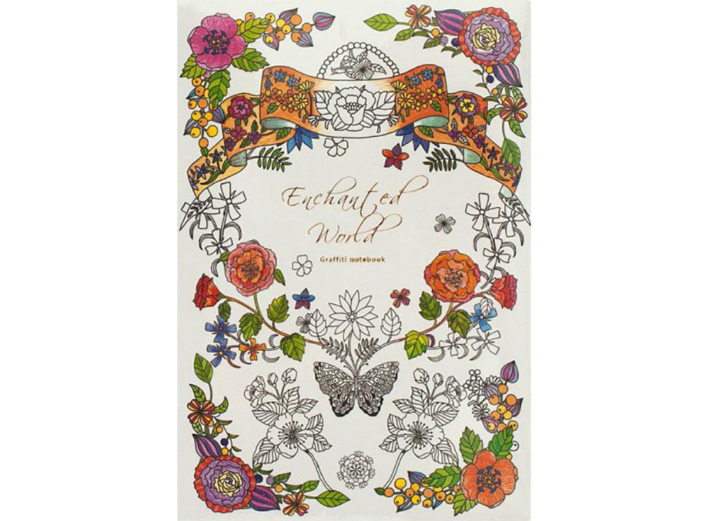 Блокнот-раскраска «Волшебные цветы»Записные книжки и ежедневники<br>Количество листов: 78<br> Размер: 19х13х1,2 cм<br><br>Стильный блокнот с элементами раскрасок подойдет для подарка и взрослым, и детям. Тонированные страницы с линовкой украшены симпатичными рисунками: орнаментами, птичками, котиками, натюрмортами.<br>Продолжайте рис...<br><br>Артикул: 658-SB<br>Размер: 19x13x1,2 см