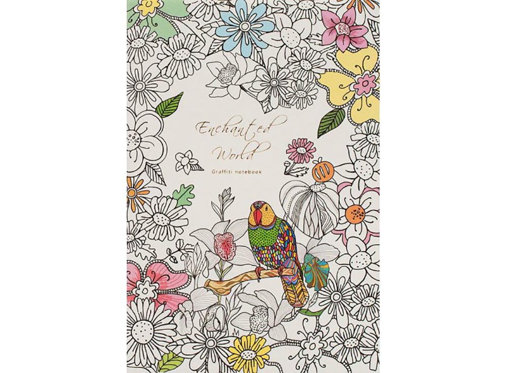 Блокнот-раскраска «Цветные джунгли»Записные книжки и ежедневники<br>Количество листов: 78<br> Размер: 19х13х1,2 cм<br><br>Стильный блокнот с элементами раскрасок подойдет для подарка и взрослым, и детям. Тонированные страницы с линовкой украшены симпатичными рисунками: орнаментами, птичками, котиками, натюрмортами.<br>Продолжайте рис...<br><br>Артикул: 659-SB<br>Размер: 19x13x1,2 см