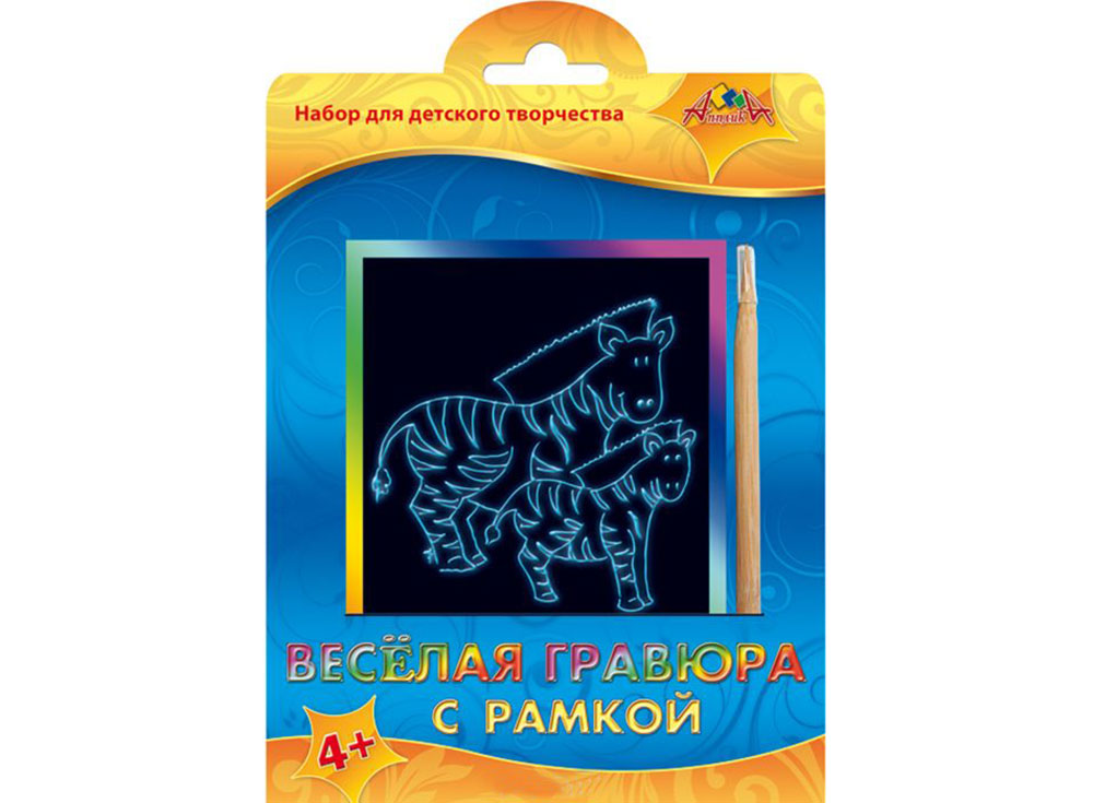 Гравюра «Зебры»Гравюры<br><br><br>Артикул: С2427-06<br>Размер: 10,5x14,8 см<br>Цвет: Разноцветные
