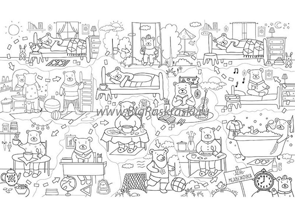Плакат-раскраска «День медвежонка»Плакаты-раскраски<br>ВНИМАНИЕ! В наборе предусмотрены специальные клеевые точки для крепления к любой гладкой поверхности! Плакат можно прикрепить на обои или мебель. <br> <br> Отличная идея для совместного творческого досуга - раскрашивание плакатов-раскрасок. Большой размер, че...<br><br>Артикул: 100505<br>Размер: 60x100 см<br>Материал: Плотная бумага с покрытием