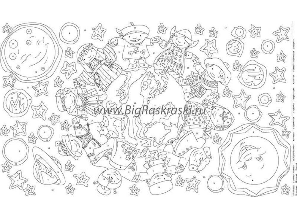 Плакат-раскраска по номерам «Народы мира»Плакаты-раскраски<br>ВНИМАНИЕ! В наборе предусмотрены специальные клеевые точки для крепления к любой гладкой поверхности! Плакат можно прикрепить на обои или мебель. <br> <br> Отличная идея для совместного творческого досуга - раскрашивание плакатов-раскрасок. Большой размер, че...<br><br>Артикул: 101002<br>Размер: 60x100 см<br>Материал: Плотная бумага с покрытием