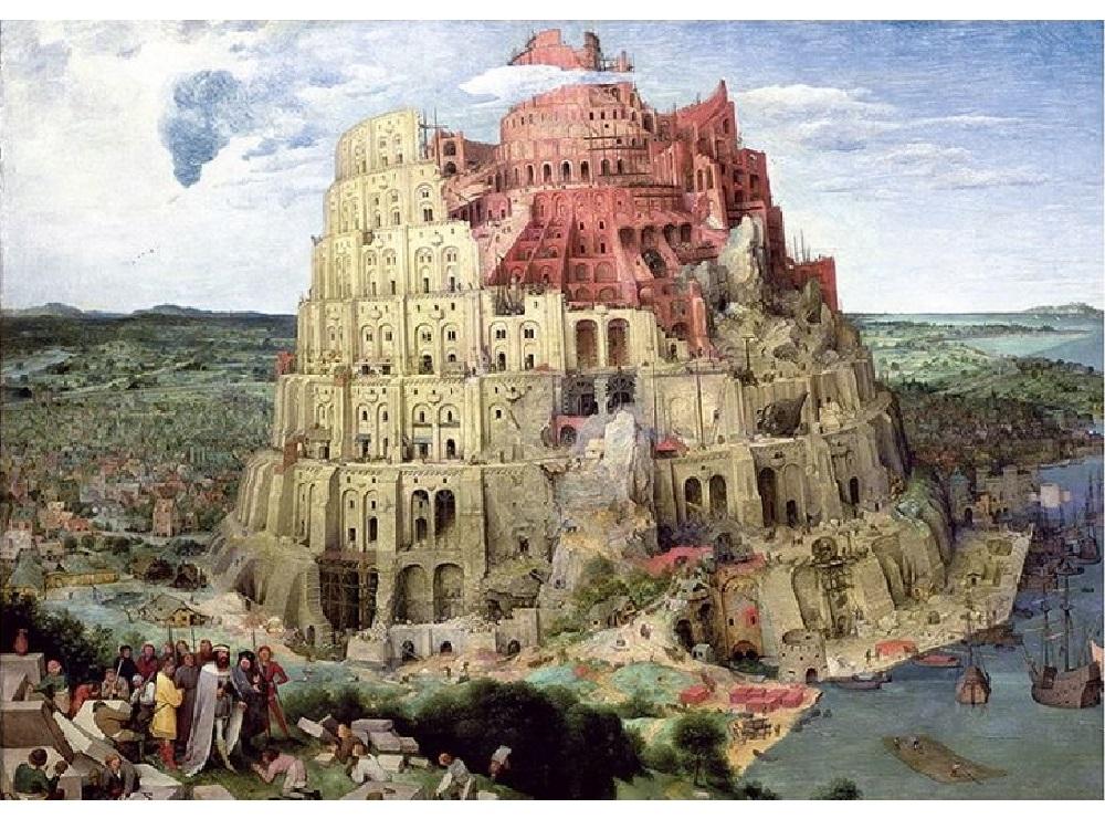 Пазлы «Вавилонская башня»Trefl<br>Пазл - игра-головоломка, мозаика, состоящая из множества фрагментов, различающихся по форме.<br> По мнению психологов, игра в пазлы способствует развитию логического мышления, внимания, воображения и памяти. Пазлы хороши для всех возрастов - и ребенка-дошко...<br><br>Артикул: 45001<br>Размер: 136,1x96 см