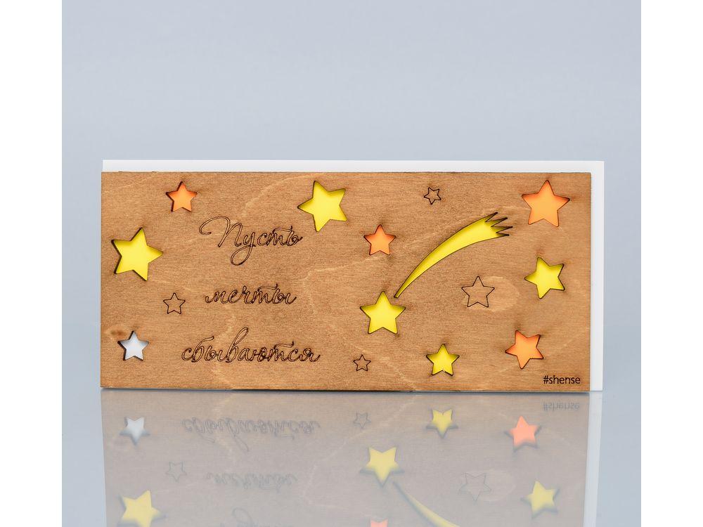 Денежный конверт «Пусть мечты сбываются»Деревянные открытки<br>Деревянные открытки и денежные конверты - прекрасная возможность сделать яркий подарок для тех, кто ценит оригинальность, однако не забывает о традициях. И креативность такого презента заключена не только в необычной деревянной первой странице, ведь в...<br><br>Артикул: 112<br>Размер см: 190 x 90 мм<br>Материал: Дерево, бумага
