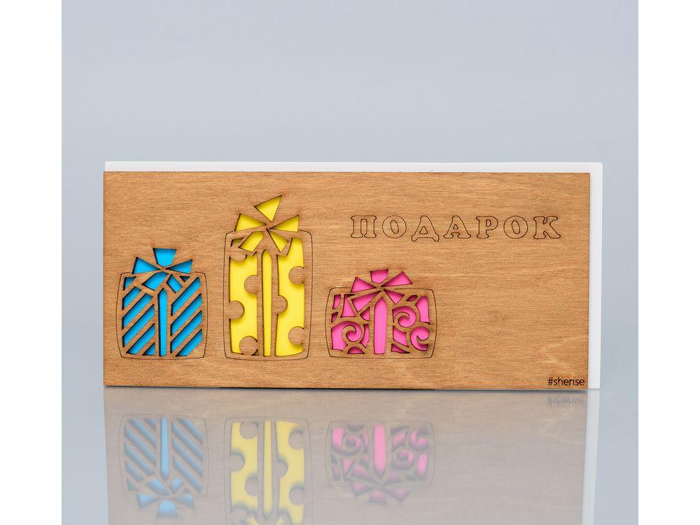 Денежный конверт «Подарок»Деревянные открытки<br>Деревянные открытки и денежные конверты - прекрасная возможность сделать яркий подарок для тех, кто ценит оригинальность, однако не забывает о традициях. И креативность такого презента заключена не только в необычной деревянной первой странице, ведь в...<br><br>Артикул: 114<br>Размер: 190 х 90 мм<br>Материал: Дерево, бумага