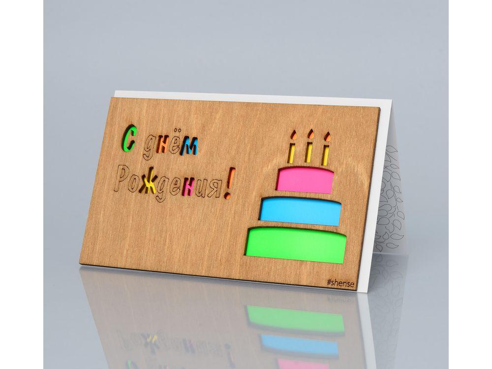 Открытка «С днем рождения! (Торт)»Деревянные открытки<br>Деревянные открытки и денежные конверты - прекрасная возможность сделать яркий подарок для тех, кто ценит оригинальность, однако не забывает о традициях. И креативность такого презента заключена не только в необычной деревянной первой странице, ведь в...<br><br>Артикул: 144<br>Размер: 160 х 106 мм<br>Материал: Дерево, бумага