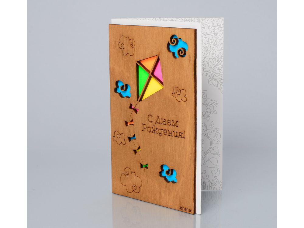 Открытка «С днем рождени! (Воздушный змей)»Деревнные открытки<br>Деревнные открытки и денежные конверты - прекрасна возможность сделать ркий подарок дл тех, кто ценит оригинальность, однако не забывает о традицих. И креативность такого презента заклчена не только в необычной деревнной первой странице, ведь в...<br><br>Артикул: 146<br>Размер: 160 х 106 мм<br>Материал: Дерево, бумага