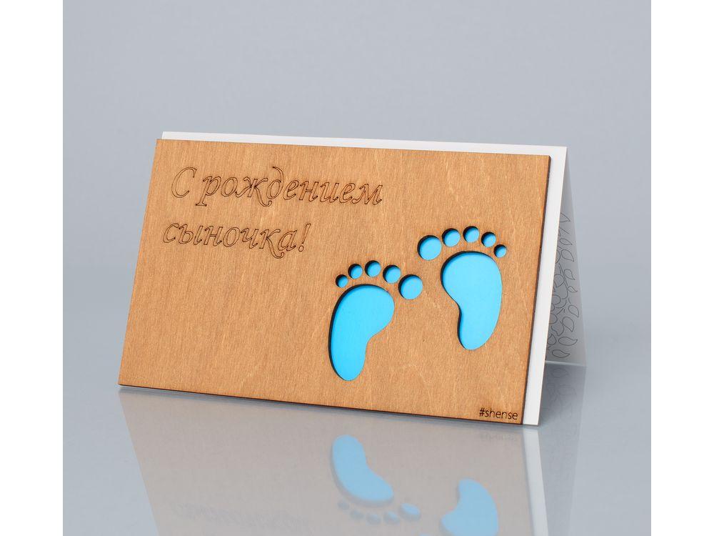 Открытка «С рождением сыночка!»Деревянные открытки<br>Деревянные открытки и денежные конверты - прекрасная возможность сделать яркий подарок для тех, кто ценит оригинальность, однако не забывает о традициях. И креативность такого презента заключена не только в необычной деревянной первой странице, ведь в...<br><br>Артикул: 171<br>Размер: 160 х 106 мм<br>Материал: Дерево, бумага