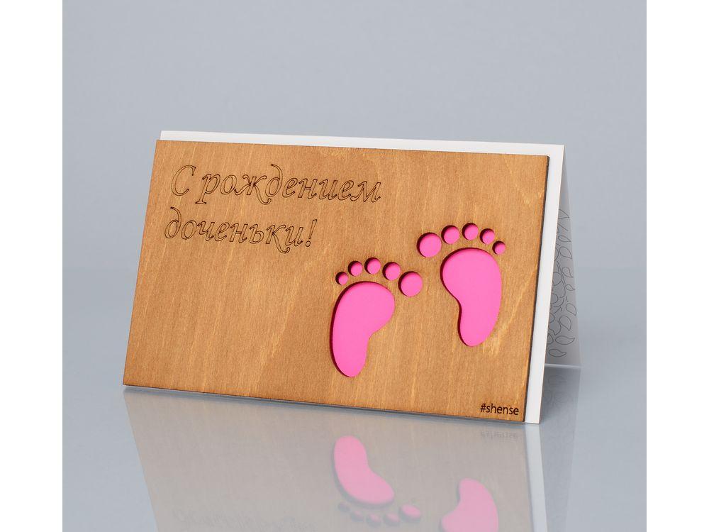 Открытка «С рождением доченьки!»Деревянные открытки<br>Деревянные открытки и денежные конверты - прекрасная возможность сделать яркий подарок для тех, кто ценит оригинальность, однако не забывает о традициях. И креативность такого презента заключена не только в необычной деревянной первой странице, ведь в...<br><br>Артикул: 173<br>Размер: 160 х 106 мм<br>Материал: Дерево, бумага