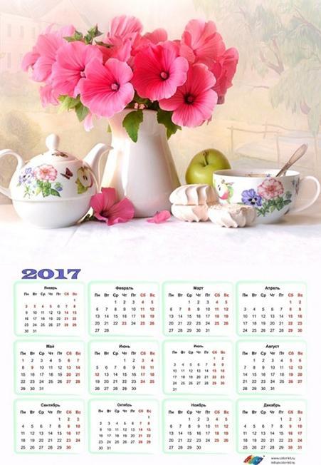 Картина-календарь стразами «Нежное утро»Алмазная вышивка Color Kit (Колор Кит)<br><br><br>Артикул: 404004K<br>Основа: Холст без подрамника<br>Сложность: средние<br>Размер: 40x65 см<br>Выкладка: Частичная<br>Количество цветов: 30<br>Тип страз: Круглые непрозрачные (акриловые)