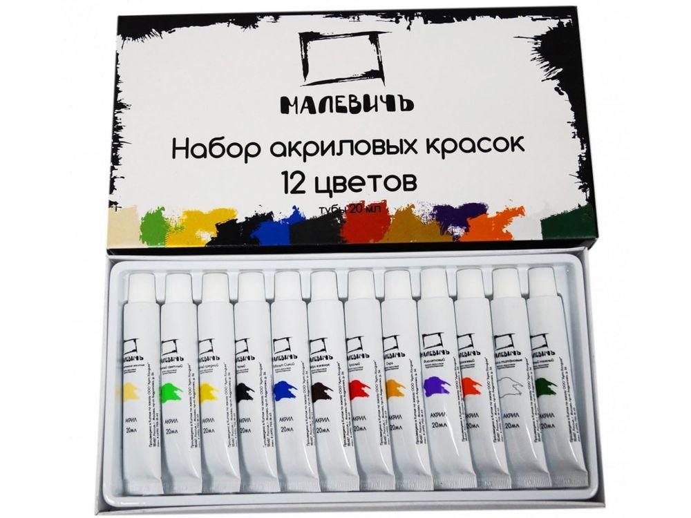 Набор акриловых красок, 12 цветовАксессуары для рисования картин по номерам<br><br><br>Артикул: 612000<br>Цвет: Белила титановые, желтый средний, оранжевый, красный, зеленый светлый, зеленый темный, охра, кобальт синий, фиолетовый, умбра жженая, черный, неаполитанская жженая<br>Количество цветов: 12 цветов<br>Объем: 20 мл