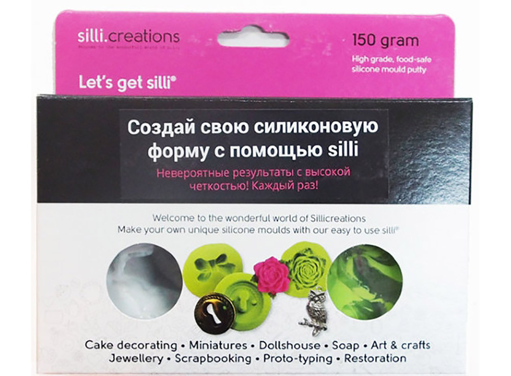 Силиконовая паста SILLI зелёная, двухкомпонентная, 150 гПолимерная глина<br><br>