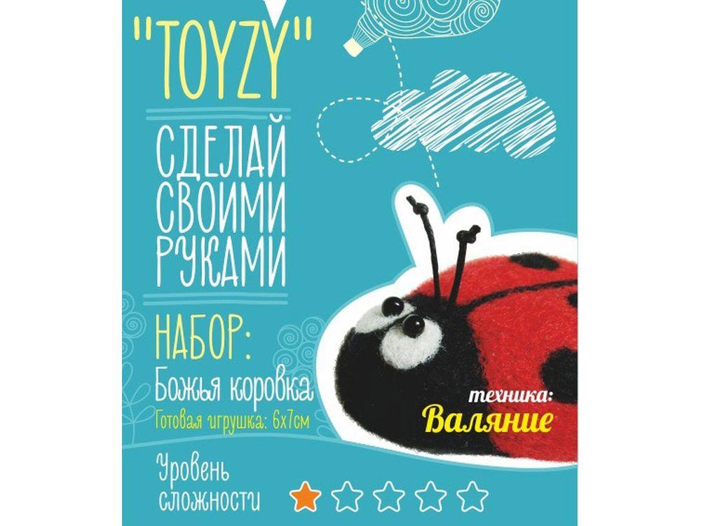 Набор Toyzy «Божья коровка»Валяние игрушек<br>Игрушка, изготовленная своими руками для ребенка или любимого человека, - один из самых трогательных и бережно хранимых подарков. Наборы TOYZY позволяют воплотить смелые желания по рукоделию в жизнь без затрат времени на поиск нужных матери...<br><br>Артикул: TZ-F017<br>Сложность: очень легкие<br>Размер: 6x7 см<br>Тип шерсти: Новозеландская кардочесанная шерсть<br>Техника: Валяние