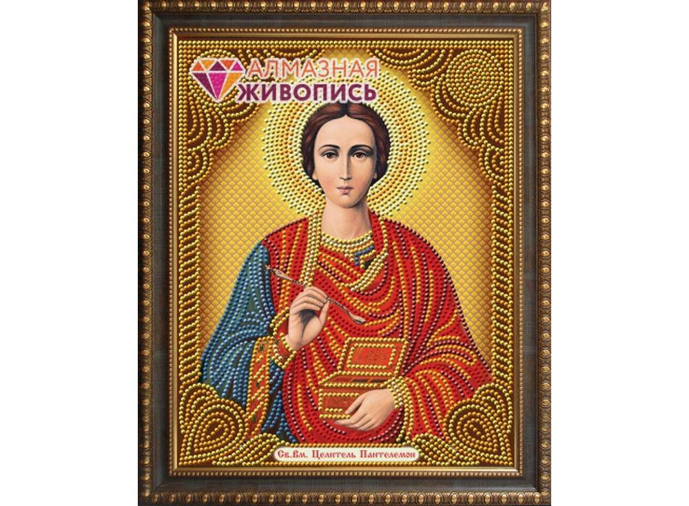 Алмазная вышивка Алмазная живопись Стразы «Икона Пантелеймон Целитель» АЖ-5032