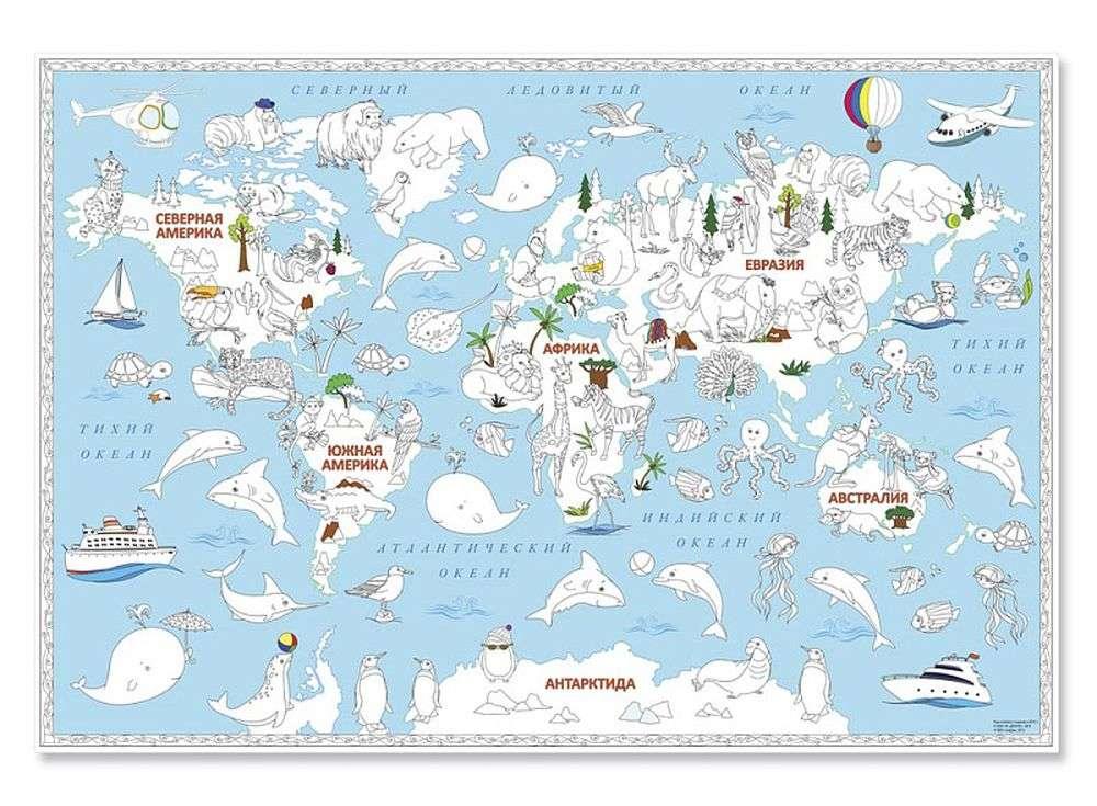 Карта-раскраска «Обитатели Земли»Карты-раскраски<br>Отличная идея для совместного творческого досуга - раскрашивание плакатов-раскрасок. Большой размер, четкие контуры, продуманные сюжеты и качественная бумага - это именно об этих новинках среди раскрасок. Подбирайте интересный сюжет в зависимости от возра...<br><br>Артикул: 4607177452807<br>Основа: Плотная офсетная бумага<br>Размер: 101x69 см