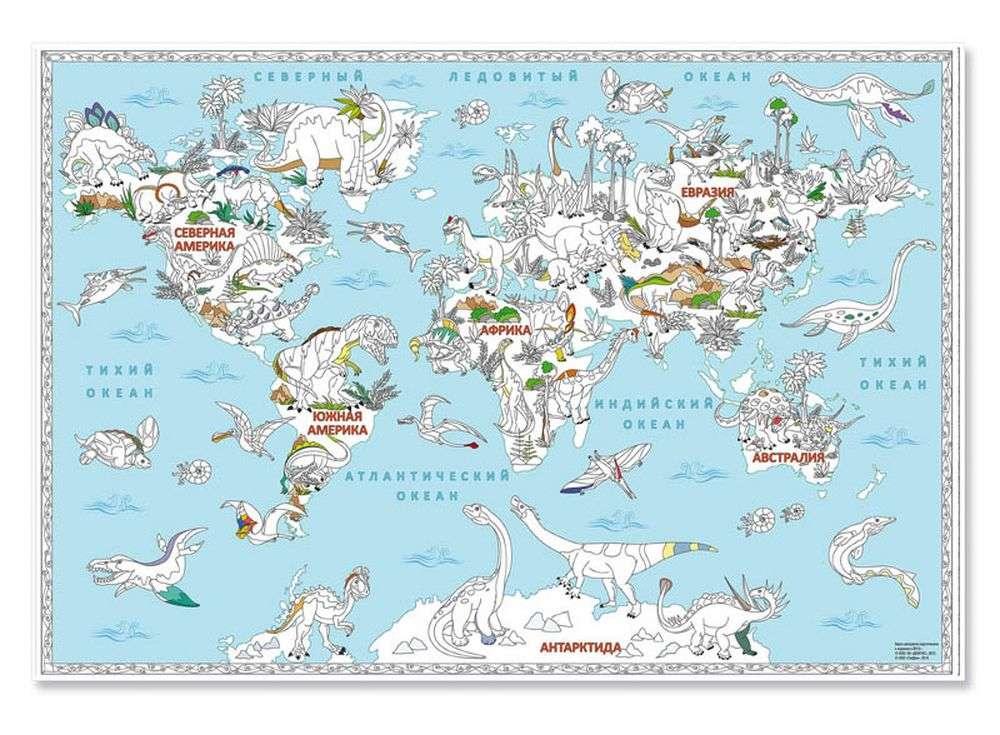Карта-раскраска «В мире динозавров»Карты-раскраски<br><br><br>Артикул: 4607177452944<br>Основа: Плотная офсетная бумага<br>Размер: 101x69 см