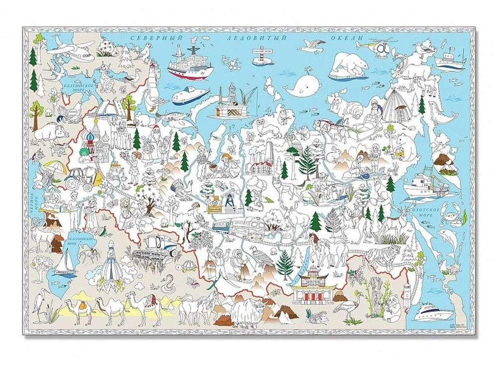 Карта-раскраска «Наша Родина - Россия»Карты-раскраски<br><br><br>Артикул: 4607177453033<br>Основа: Плотная офсетная бумага<br>Размер: 101x69 см