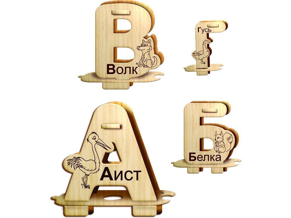 Конструктор «Алфавит»Сборные деревянные модели<br>Конструкторы от производителя Чудо-дерево для детей и взрослых, для подарка и личного интересного досуга – теперь на Цветное.ру. Многообразие моделей позволит сделать выбор даже самому требовательному покупателю. <br> <br> Приобретая конструктор от производит...<br><br>Артикул: 80014<br>Вес: 0,68 кг<br>Размер готовой модели: 6,5 см<br>Материал: Дерево<br>Упаковка: картонная коробка<br>Размер упаковки: 30,0 x 1,8 x 20,4 см<br>Количество пластин заготовок: 5,5<br>Размер пластин: 20,4x30x0,3 см<br>Возраст: от 5 лет