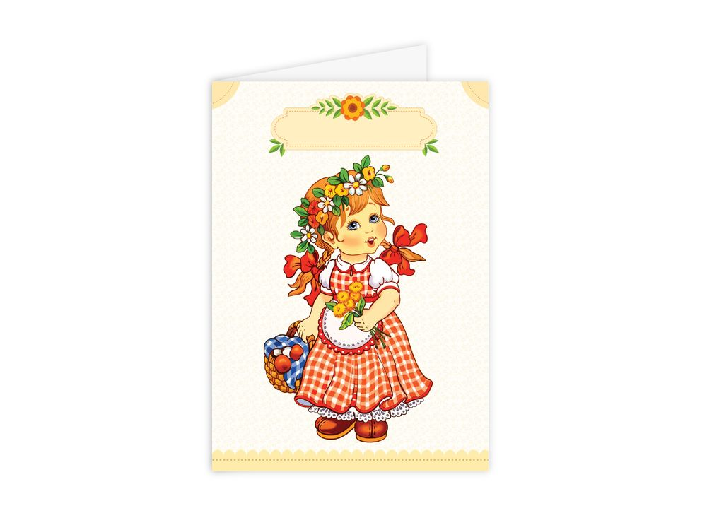 Набор для открытки «Девочка с корзинкой»Paperlove<br><br><br>Артикул: C0105<br>Основа: Плотная бумага<br>Сложность: очень легкие<br>Размер: 10х15 см
