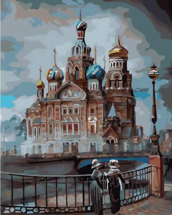 Картина по номерам «Спас на крови» Михаила ШелухинаРаскраски по номерам<br><br>