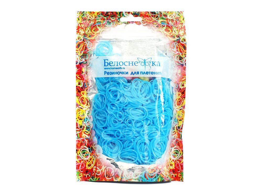 Резиночки для плетенияРезинки для плетения<br><br><br>Артикул: 092-RB<br>Цвет: Голубой<br>Количество резинок шт: 1000