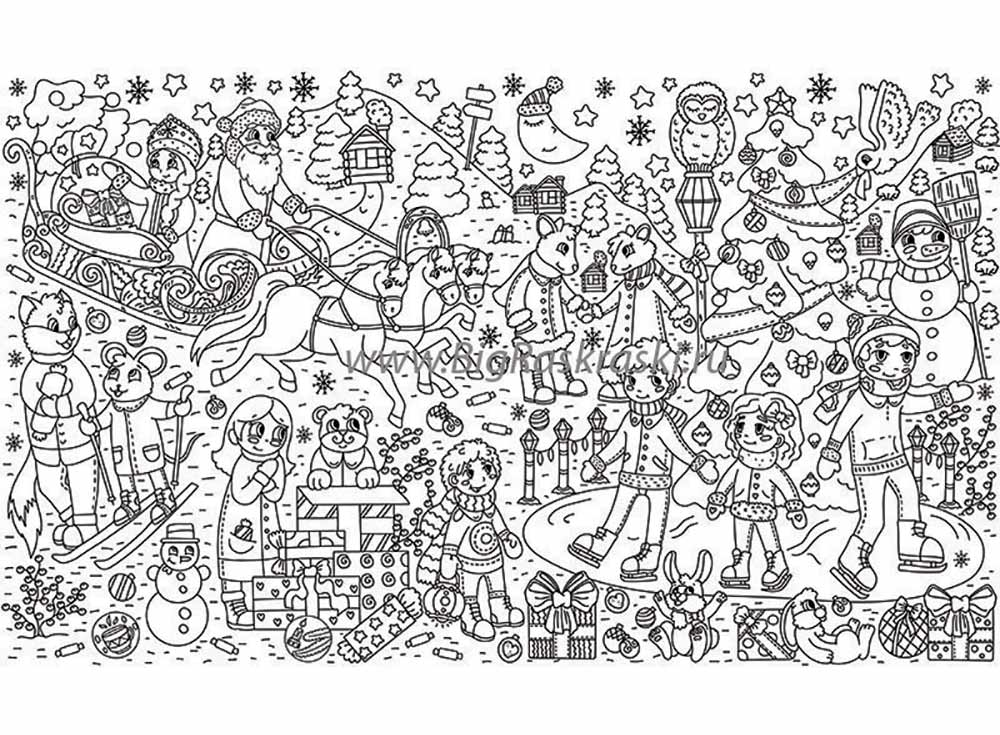 Плакат-раскраска «Новый год»Плакаты-раскраски<br>Отличная идея для совместного творческого досуга - раскрашивание плакатов-раскрасок. Большой размер, четкие контуры, продуманные сюжеты и качественная бумага - это именно об этих новинках среди раскрасок. Подбирайте интересный сюжет в зависимости от возра...<br><br>Артикул: 100921<br>Размер: 60x100 см<br>Материал: Плотная бумага с покрытием