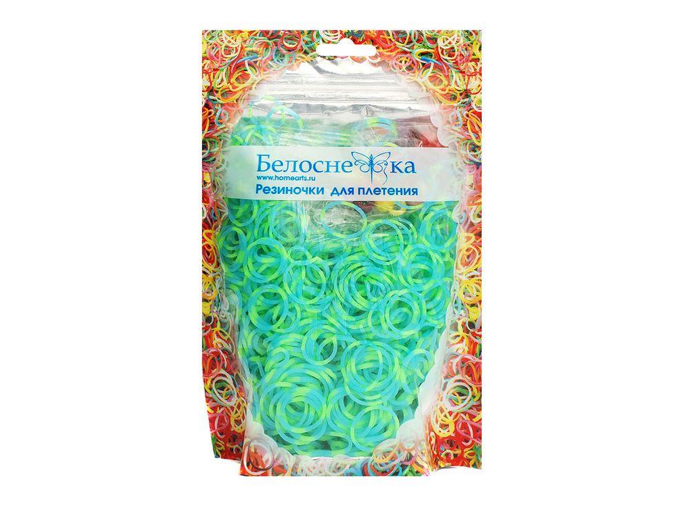 Резиночки для плетения двухцветныеРезинки для плетения<br><br><br>Артикул: 119-RB<br>Цвет: Зеленый+голубой<br>Количество резинок шт: 1000