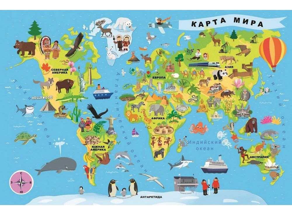 Пазлы «Карта мира»Trefl<br><br><br>Артикул: 15527<br>Размер: 60x40 см