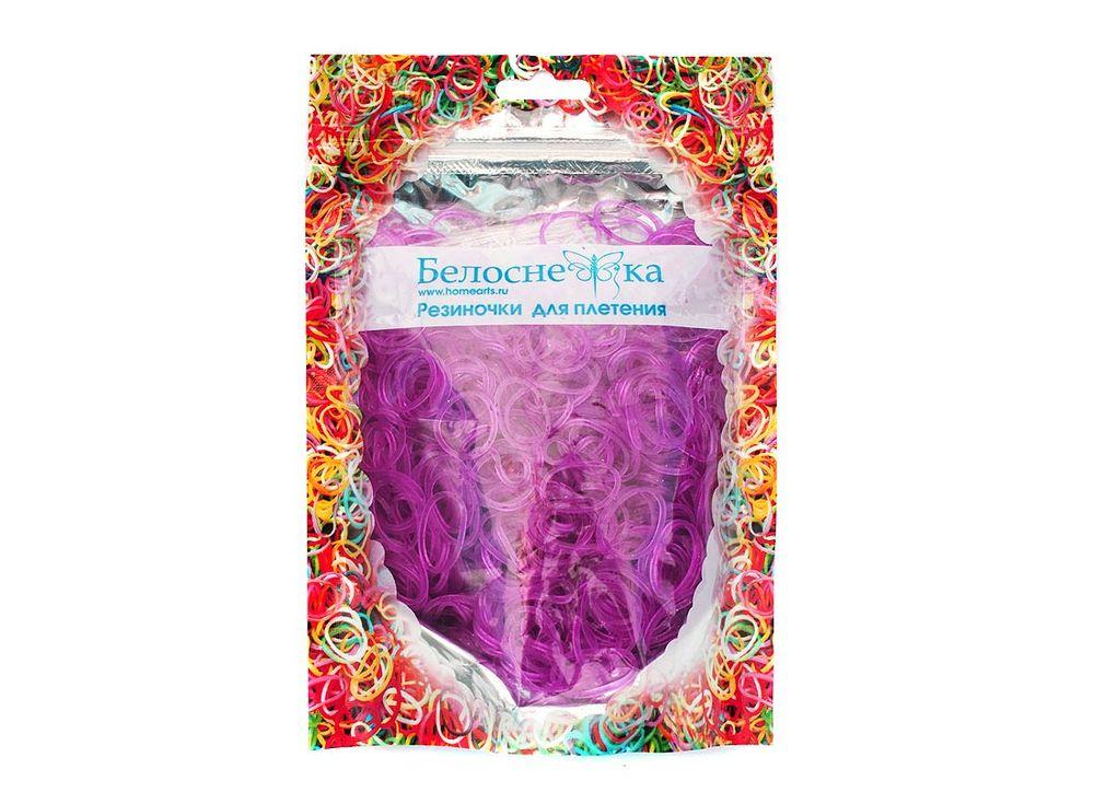 Резиночки для плетения с блесткамиРезинки для плетения<br><br><br>Артикул: 232-RB<br>Цвет: Фиолетовый<br>Количество резинок шт: 1000