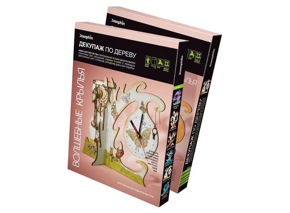 Декупаж по дереву «Волшебные крылья»Наборы для декупажа<br><br><br>Артикул: 560025<br>Размер упаковки: 31x23x4 см<br>Возраст: от 8 лет
