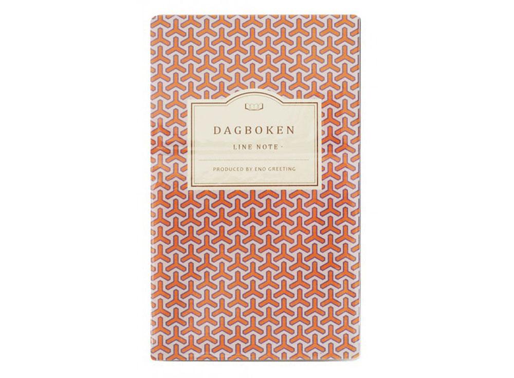 Складной дневник «Треугольники»Записные книжки и ежедневники<br>Оригинальный складной дневник для записей в плотной прозрачной обложке с фиксирующей резинкой. В комплекте к дневнику - 2 дополнительные тетради, в одной использованы тонированные листы без линовки, в другой - листы с линовкой. <br>В основном дневнике 56 пл...<br><br>Артикул: 685-SB<br>Размер: 11,8x20,4x1,5 см