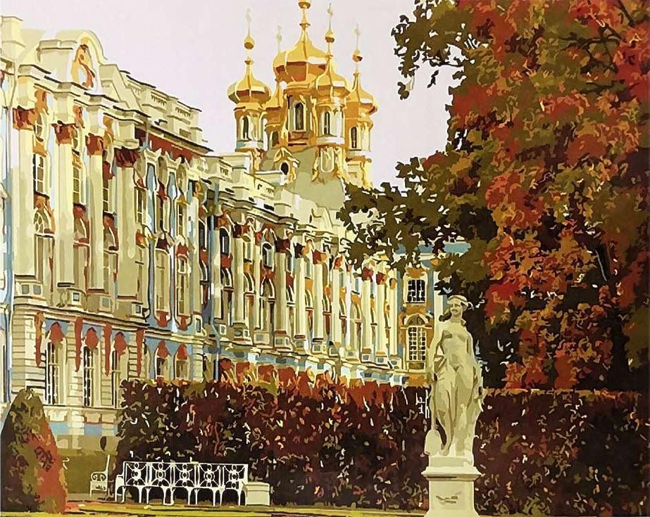Картина по номерам «Двор Екатерининского дворца» Владимира ГилясеваРаскраски по номерам<br><br>