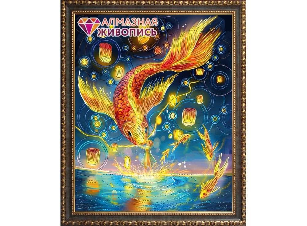 Алмазная живопись Стразы «Огненные карпы» АЖ-3026