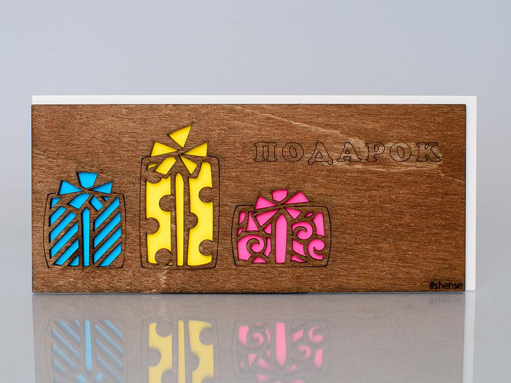 Денежный конверт «Подарок», полисандрДеревянные открытки<br>Деревянные открытки и денежные конверты - прекрасная возможность сделать яркий подарок для тех, кто ценит оригинальность, однако не забывает о традициях. И креативность такого презента заключена не только в необычной деревянной первой странице, ведь в...<br><br>Артикул: 311<br>Размер: 190 х 90 мм<br>Материал: Дерево, бумага