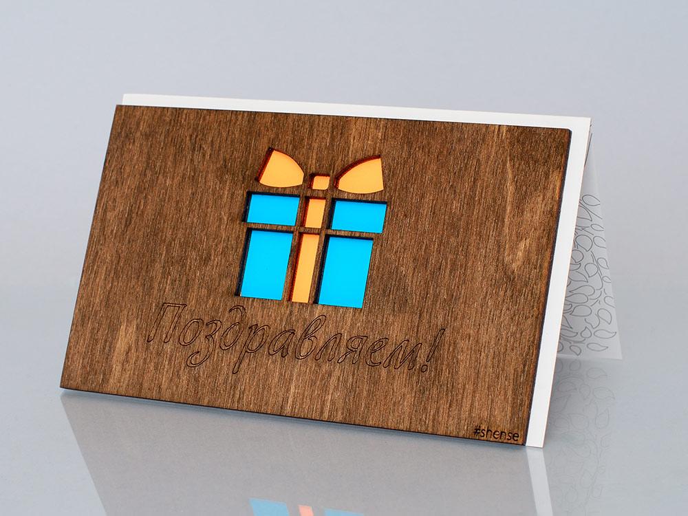 Открытка «Поздравляем! (Подарок)», полисандрДеревянные открытки<br>Деревянные открытки и денежные конверты - прекрасная возможность сделать яркий подарок для тех, кто ценит оригинальность, однако не забывает о традициях. И креативность такого презента заключена не только в необычной деревянной первой странице, ведь в...<br><br>Артикул: 331<br>Размер: 160 х 106 мм<br>Материал: Дерево, бумага